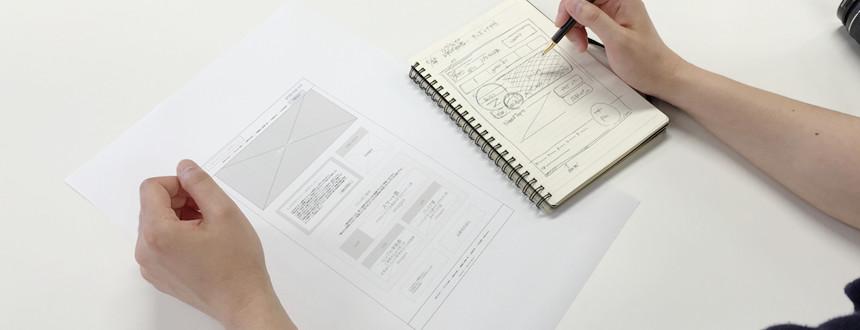 サイト構成図のご提出