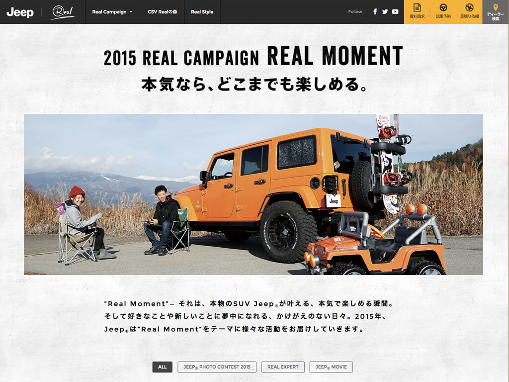 Jeep® Real Moment