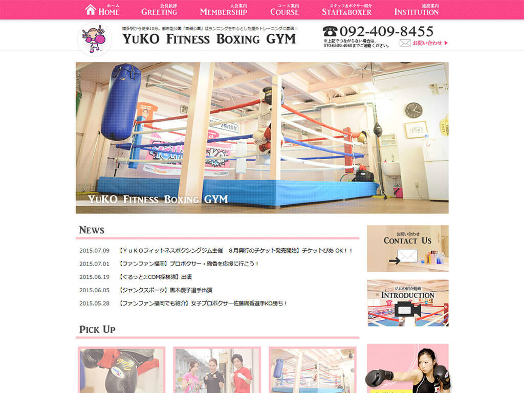YuKO Fitness Boxing GYM