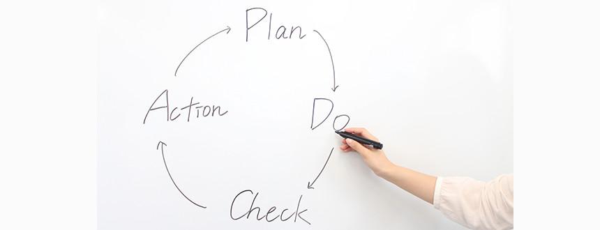 分析結果から新たな計画を立案