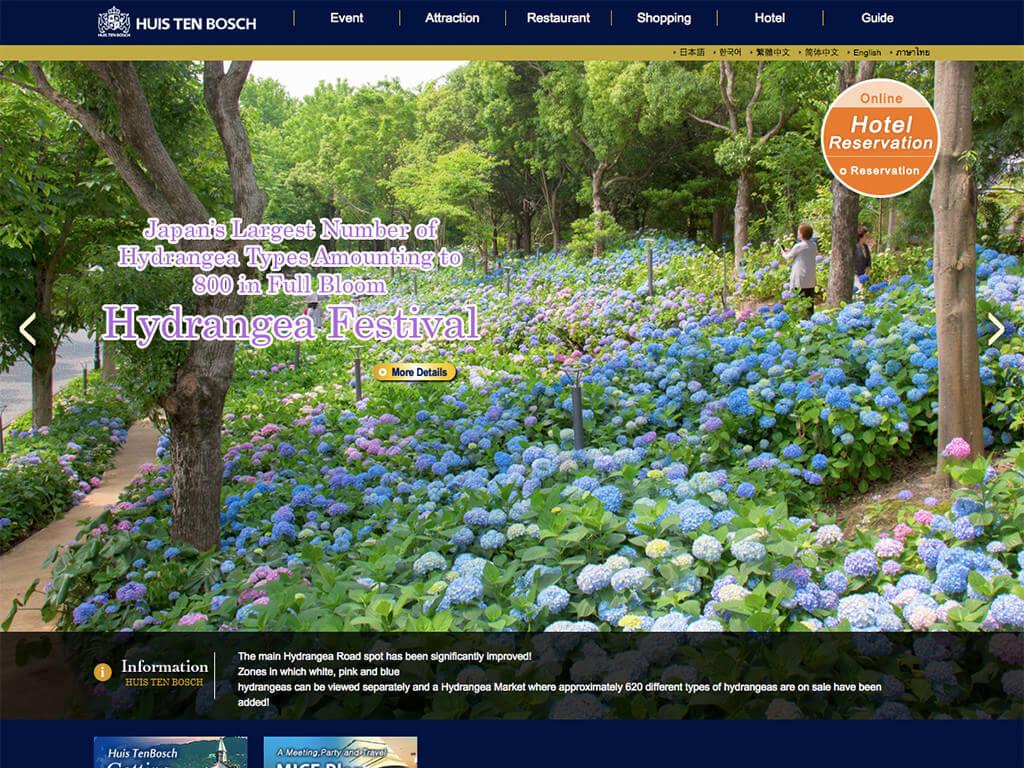 ハウステンボス海外サイト